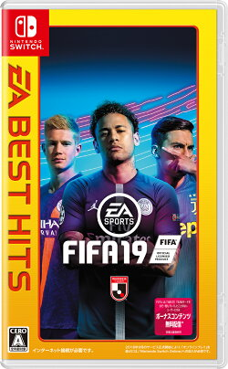 EA BEST HITS FIFA 19
