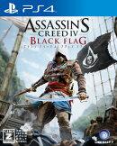アサシン クリード4 ブラック フラッグ PS4版