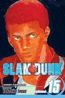 SLAM DUNK #15(P)