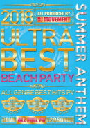 2018 ULTRA BEST BEACH PARTY