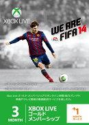 Xbox Live 3 ヶ月 +1 ヶ月 ゴールド メンバーシップ FIFA 14 エディション