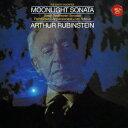 RCA Red Seal THE BEST 61::ベートーヴェン:ピアノ・ソナタ 月光・悲愴・熱情・告別 [ アルトゥール・ルービンシュタ…