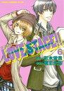 LOVE STAGE!!(6) (あすかコミックスCL-DX) [ 蔵王大志 ]