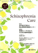 Schizophrenia Care(Vol.3 No.1 2018)