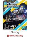 【先着特典】THE IDOLM@STER SideM 3rdLIVE TOUR 〜GLORIOUS ST@GE!〜 LIVE Blu-ray Side SHIZUOKA(A4クリアファイル2…