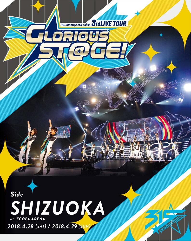 THE IDOLM@STER SideM 3rdLIVE TOUR 〜GLORIOUS ST@GE!〜 LIVE Blu-ray Side SHIZUOKA【Blu-ray】 [ アイドルマスターSideM ]