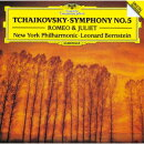 チャイコフスキー:交響曲第5番 幻想序曲≪ロメオとジュリエット≫
