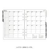 A5057月間ダイアリーカレンダータイプインデックス付(日曜
