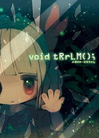 void tRrLM(); //ボイド・テラリウム PS4版