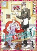 LOVE STAGE!!(6)オリジナルドラマ
