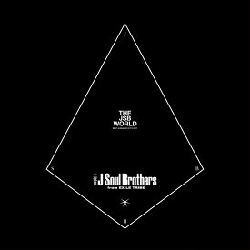 THE JSB WORLD (3CD+2DVD) [ 三代目J Soul Brothers from EXILE TRIBE ]