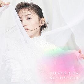 Curtain raise (初回限定盤A CD+DVD) [ 逢田梨香子 ]