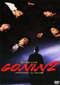 あの頃映画 松竹DVDコレクション GONIN2 [ 緒形拳 ]