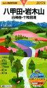 八甲田・岩木山2017年版 白神岳・十和田湖 (山と高原地図)