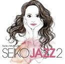 【先着特典】SEIKO JAZZ 2 (初回限定盤A CD+DVD) (ポストカード付き)