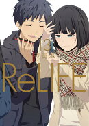 ReLIFE(13)