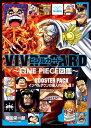 VIVRE CARD〜ONE PIECE図鑑〜 BOOSTER PACK インペルダウンの番人VS囚人達!! (ジャン...