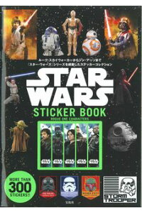STARWARS?STICKERBOOKROGUEONECHARACTERS
