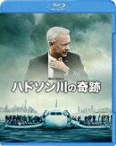 ハドソン川の奇跡【Blu-ray】
