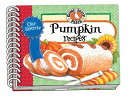 Our Favorite Pumpkin Recipes