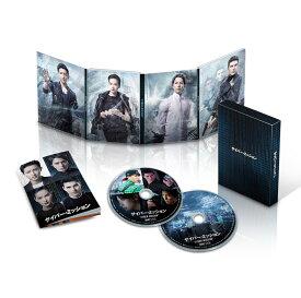サイバー・ミッション 豪華版【Blu-ray】 [ ハンギョン ]