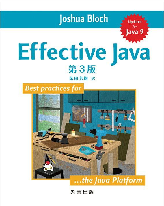 Effective Java [ Joshua Bloch ]