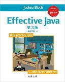 Effective Java第3版