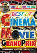 "BEST OF ""CM"" CINEMA MOVIE GRAND PRIX"