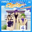TVアニメ ケンコー全裸系水泳部 ウミショー サウンドトラック