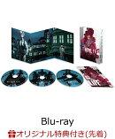 【楽天ブックス限定先着特典】ノー・ガンズ・ライフ Blu-ray BOX 3(初回生産限定)(オリジナルステッカー2枚セット付…