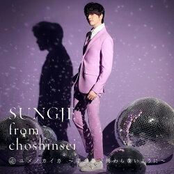 ユメノカイカ 〜夢が夢で終わらないように〜 (Type-A CD+DVD)