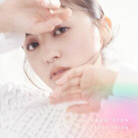 Curtain raise (初回限定盤B CD+DVD) [ 逢田梨香子 ]