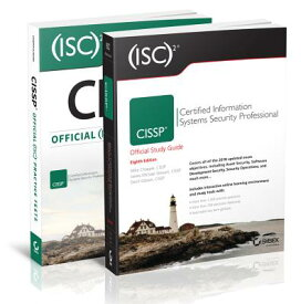 (isc)2 Cissp Certified Information Systems Security Professional Official Study Guide & Practice Tes (ISC)2 CISSP CERTIFIED INF-2CY [ Mike Chapple ]