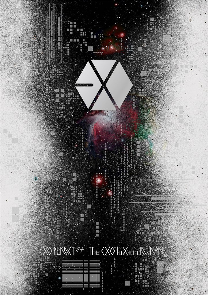 EXO PLANET #2 -The EXO'luXion IN JAPAN-【Blu-ray】【初回生産限定盤】 [ EXO ]