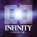 INFINITY〜1000年の夢〜(Animelo Summer Live 2012 -INFINITY∞- テーマソング)(CD+DVD)