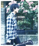 I'm HOME (Deluxe Edition) (CD+Blu-ray)