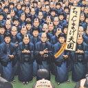 ちょんまげ天国 in DEEP 大江戸サラウンド仕様 [ (オムニバス) ]
