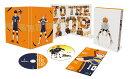 ハイキュー!! TO THE TOP Vol.1【Blu-ray】