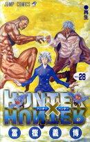 HUNTER×HUNTER(28)