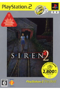 SIREN2PlayStation2TheBest