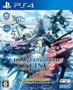 ファンタシースターオンライン2 エピソード4 デラックスパッケージ PS4版