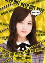 星野工事中【Blu-ray】 [ 乃木坂46 ]
