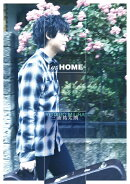 I'm HOME (Deluxe Edition) (CD+DVD)