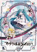 初音ミク「マジカルミライ 2017」(通常盤)【Blu-ray】