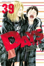 DAYS(39) (講談社コミックス) [ 安田 剛士 ]