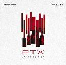 PTX Vols. 1 & 2 (ジャパンエディション)
