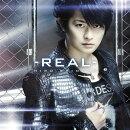 リアルーREAL- (初回限定盤 CD+DVD)