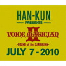 VOICE MAGICIAN 2〜SOUND of the CARIBBEAN〜