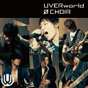 Φ CHOIR [ UVERworld ]