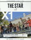 【楽天ブックス限定特典付】THE STAR[日本版]vol.6 (MEDIABOY MOOK)